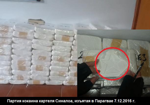Российским заказным убийствам посвящается