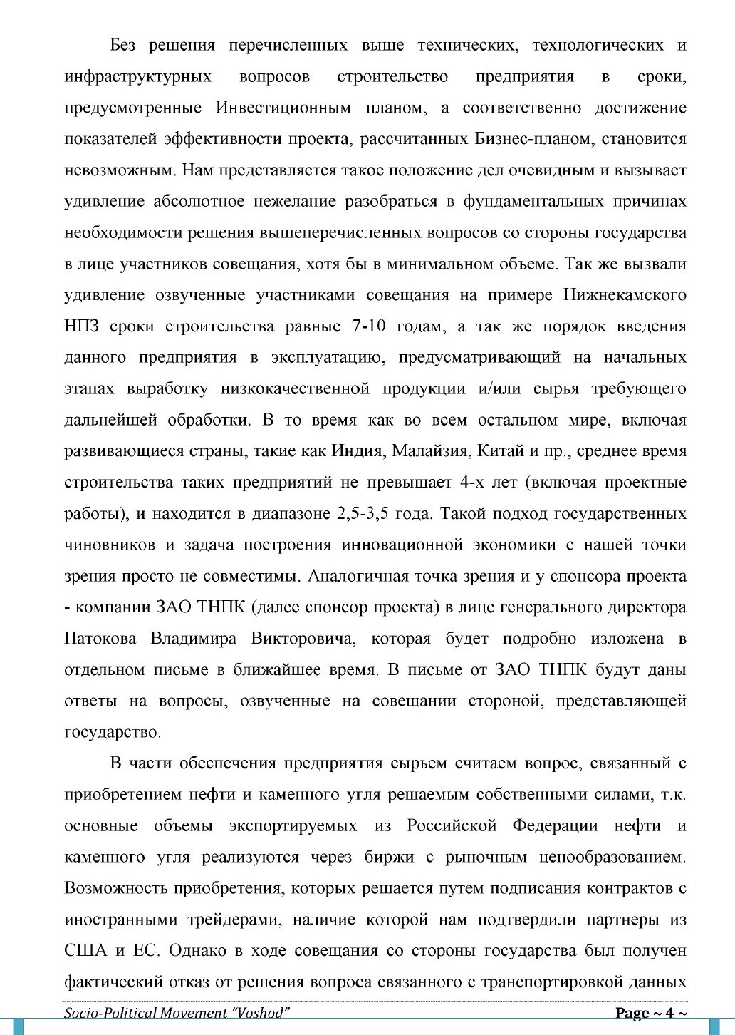 Letter to President of Russia N37-4