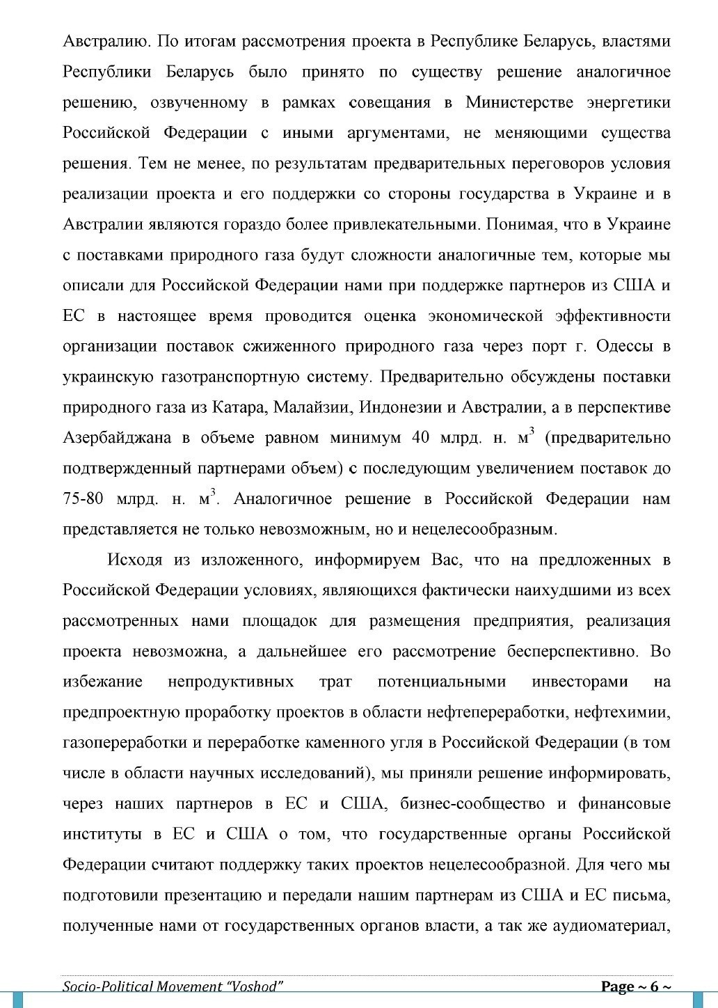 Letter to President of Russia N37-6