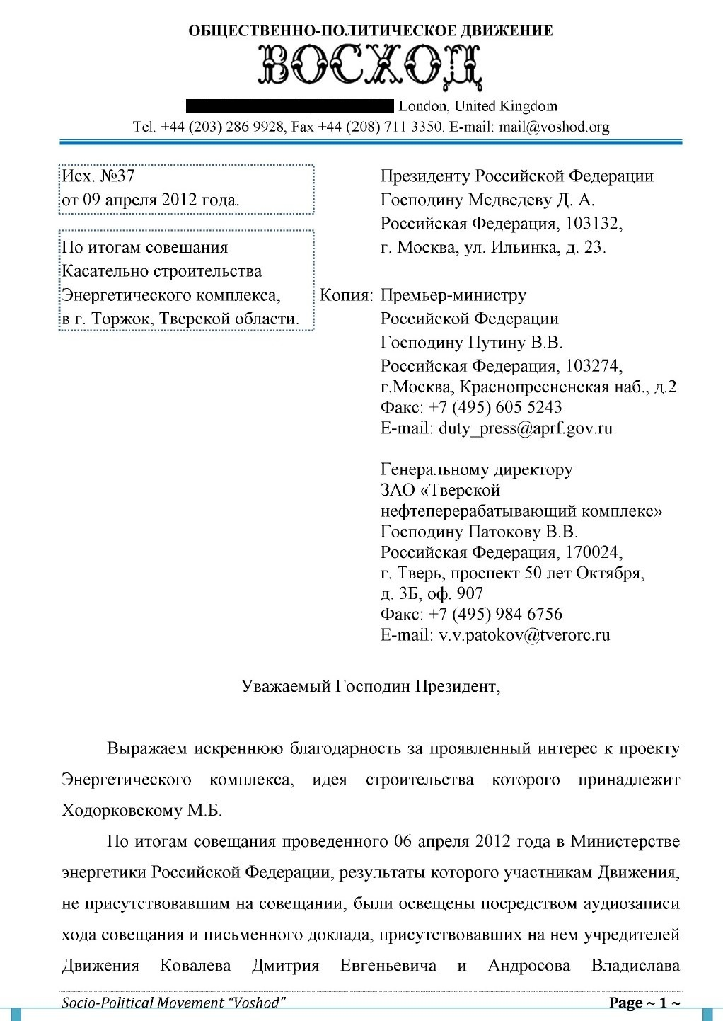 Letter to President of Russia N37-1