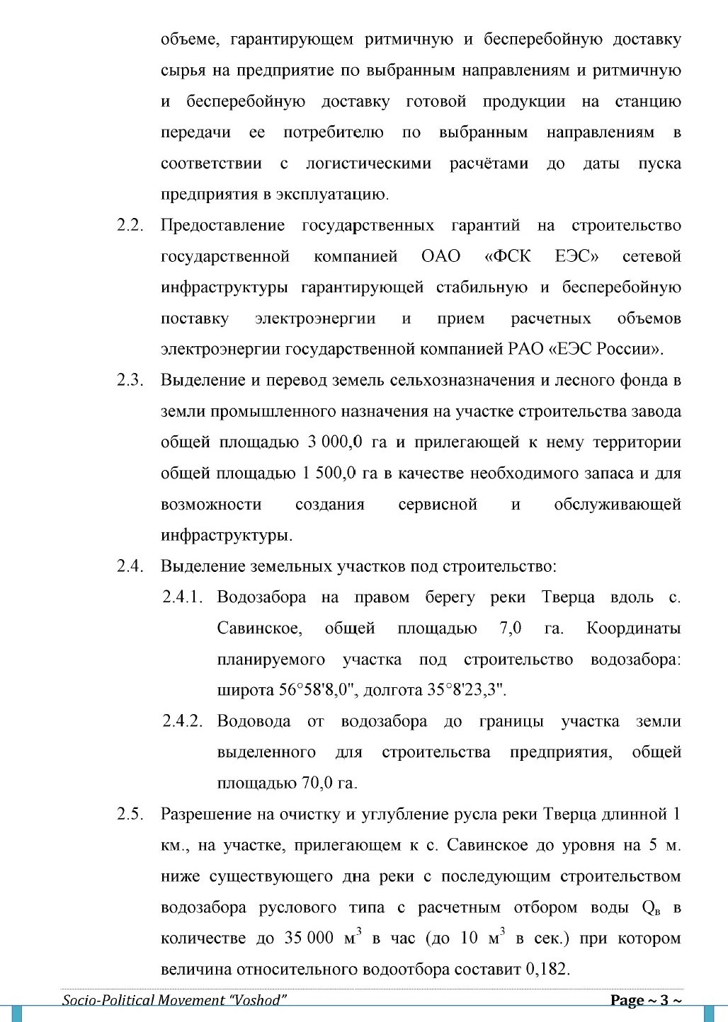 Letter to President of Russia N37-3