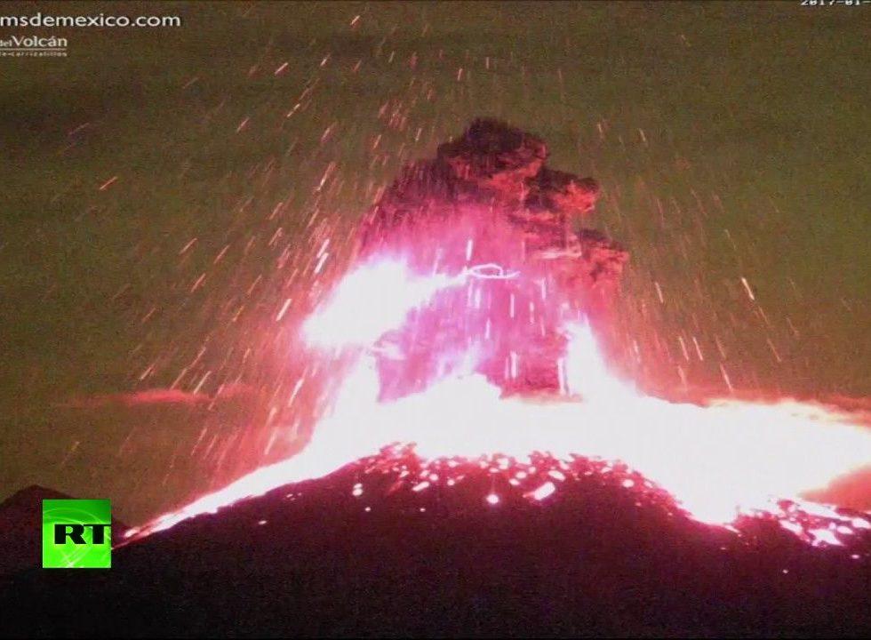 извержение вулкана читать онлайн