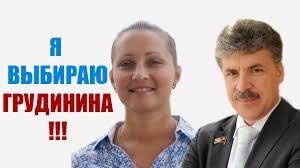 Адвокат Селезнев: За кого голосовать 18 марта 2018 года?